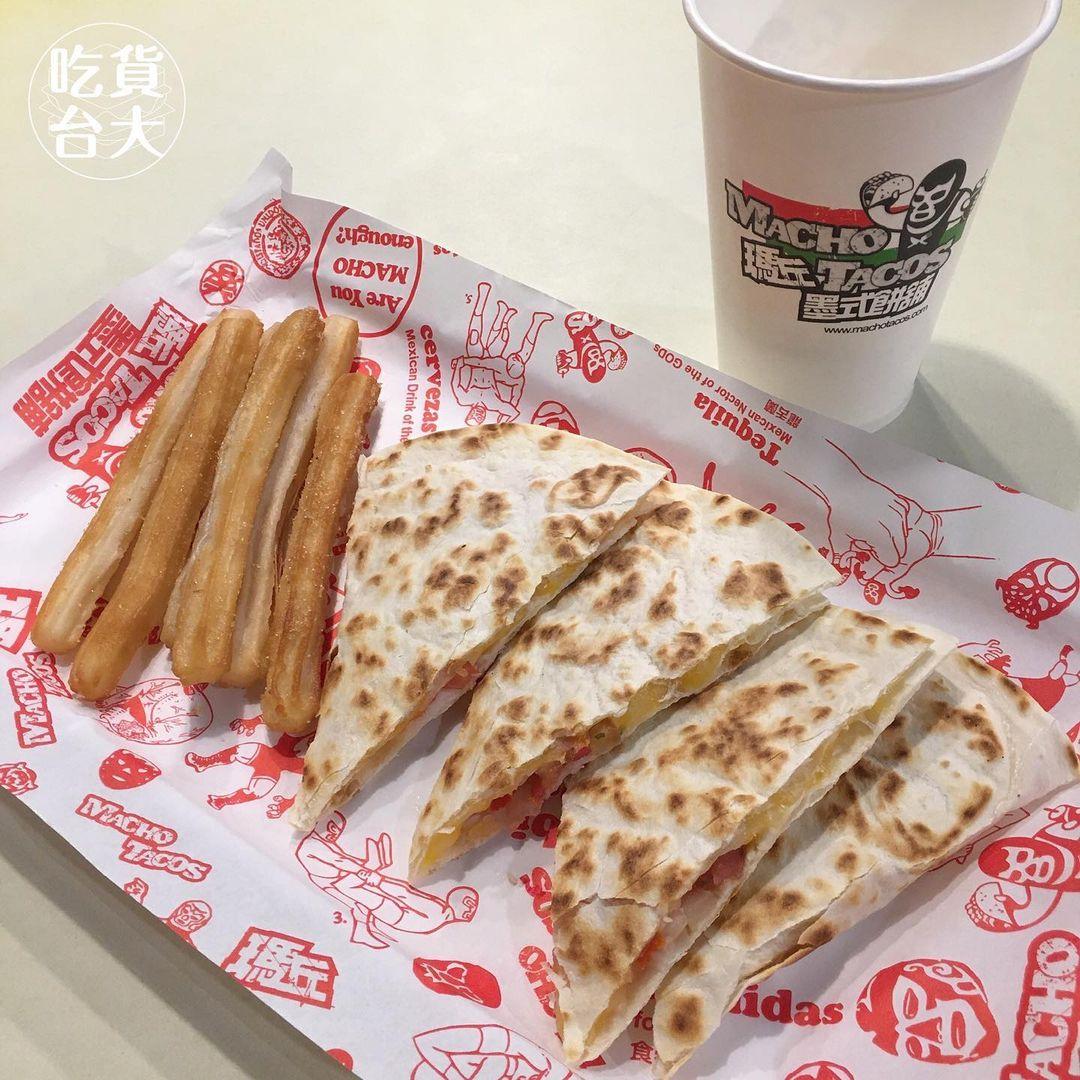 Macho Tacos 瑪丘墨式餅舖 (師大 Shida)