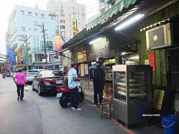 口意豆漿店