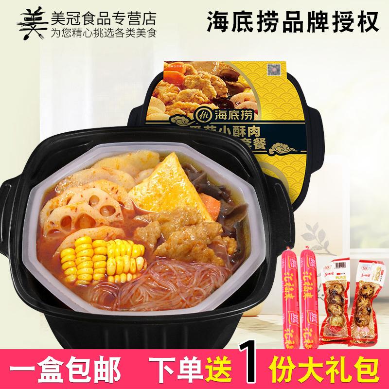 哥嚕·督瑪屋 - 原漢風味美食