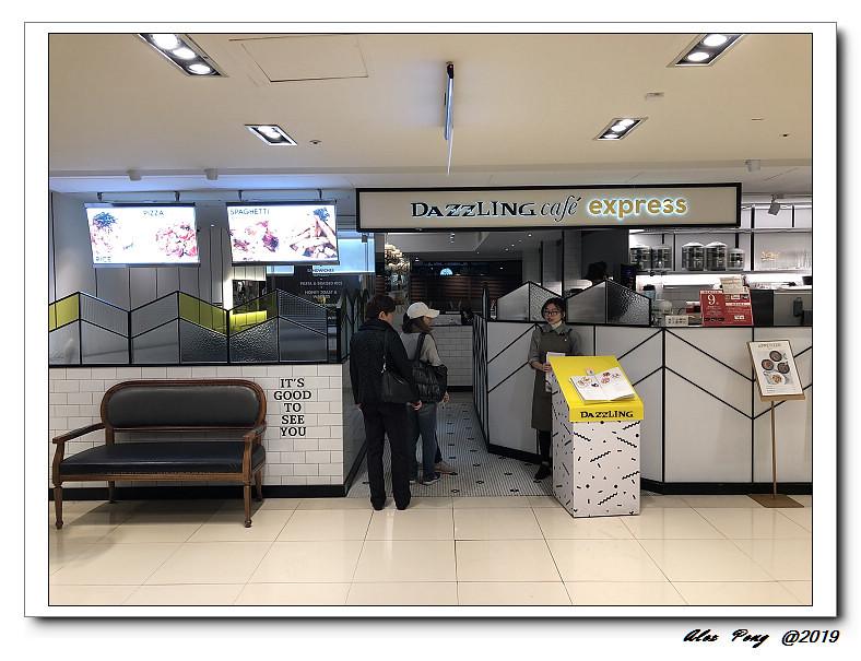 Dazzling Cafe Express