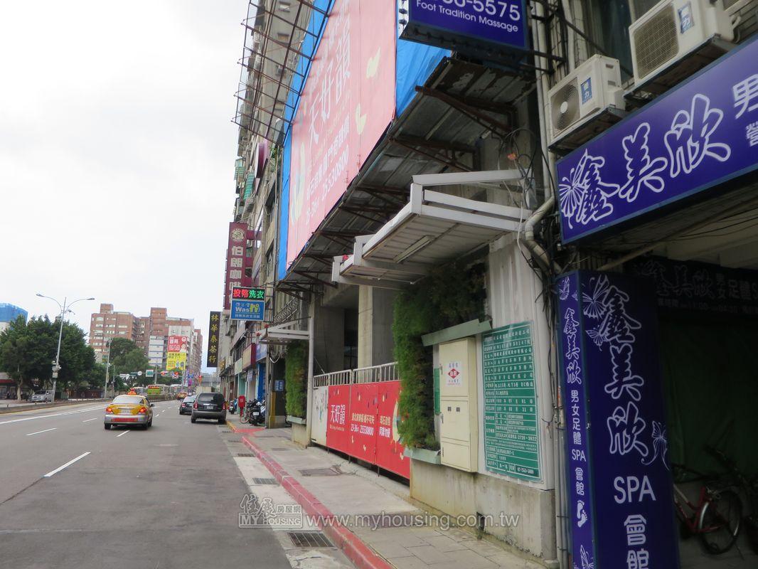 悅香人文空間(書店.咖啡.健康蔬食)