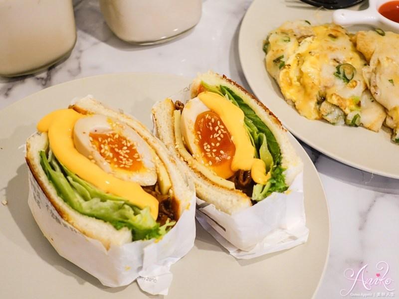 朝富 cha'o food-中山站早午餐