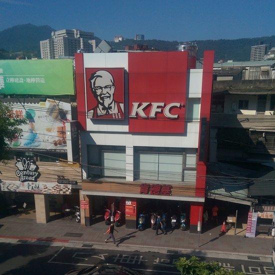 肯德基 KFC - 台北石牌餐廳