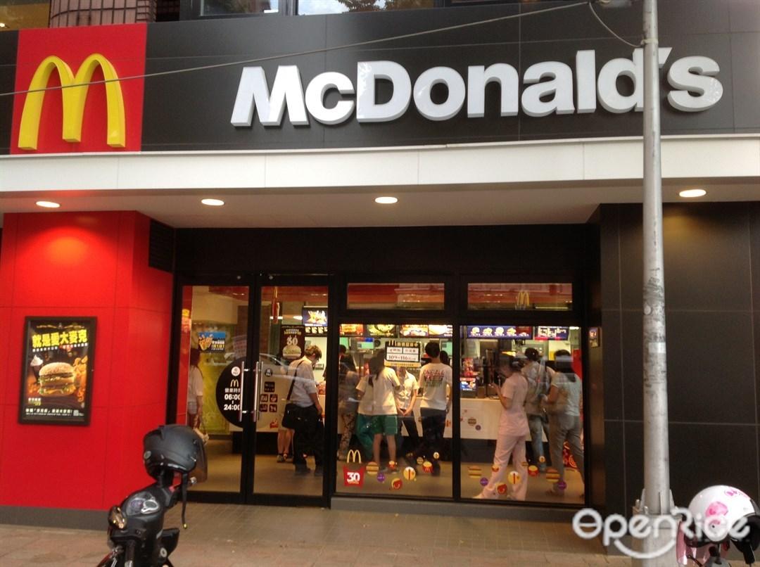 麥當勞-台北承德三店