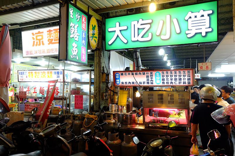 大吃小算台南鱔魚麵