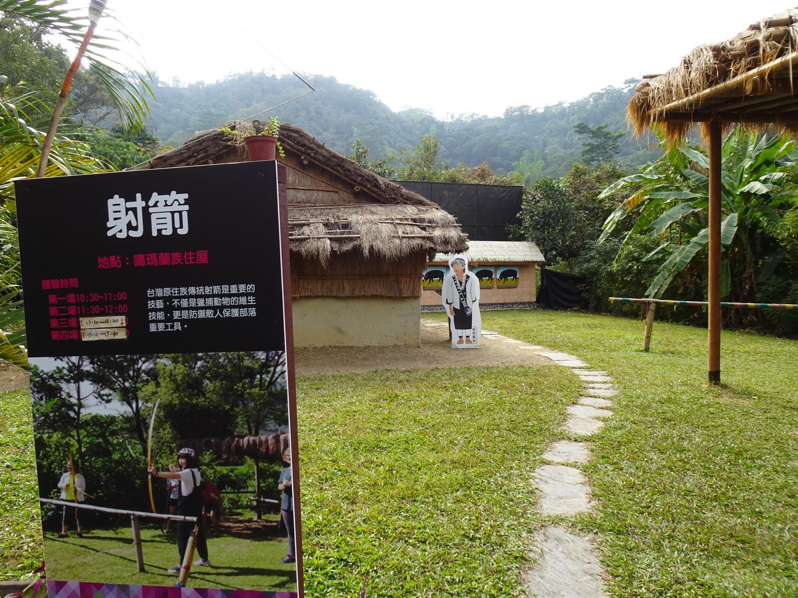 四林部落獵人的屋