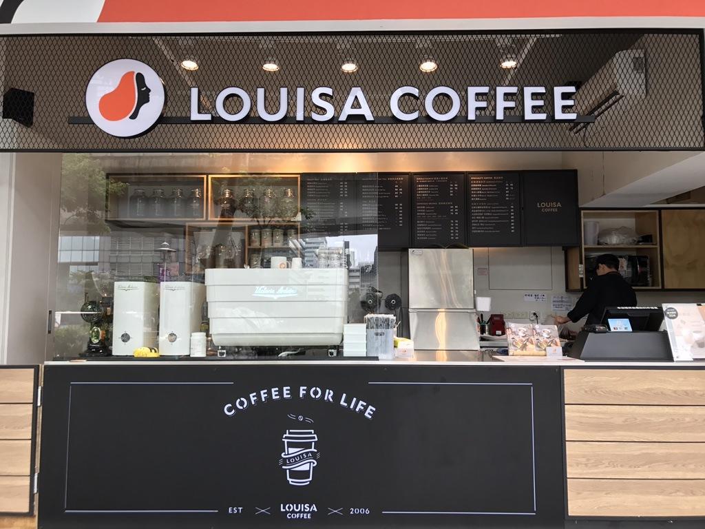 Louisa Coffee 路易.莎咖啡(微風直營店)
