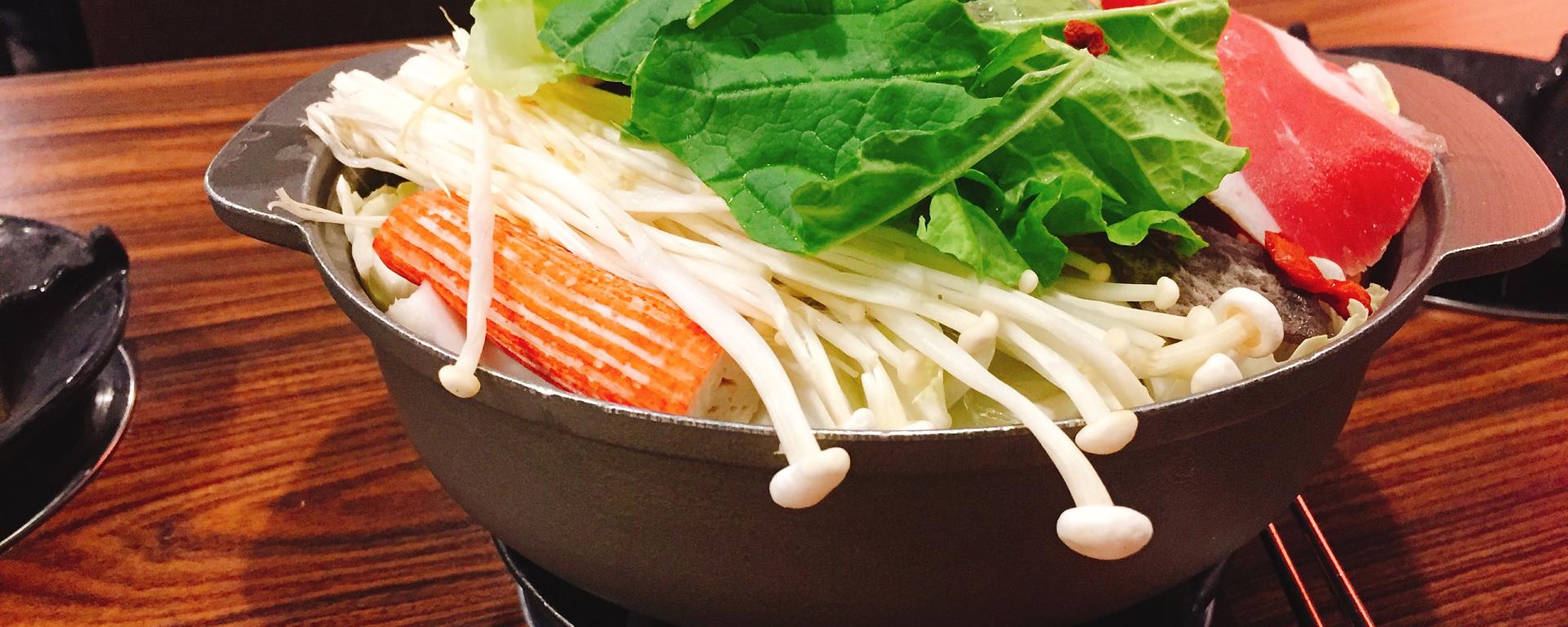 錦州麻辣小火鍋