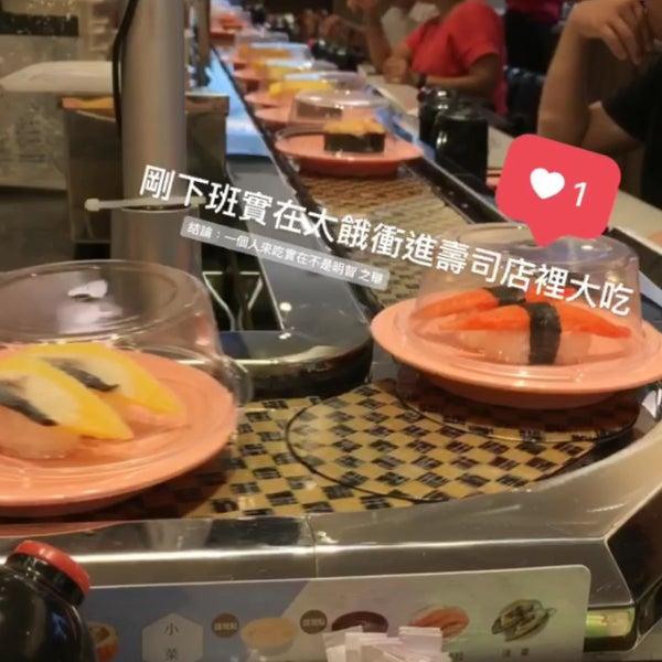爭鮮迴轉壽司-松江店