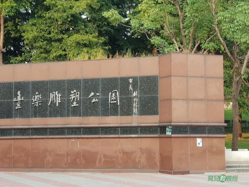 北田麵饌店