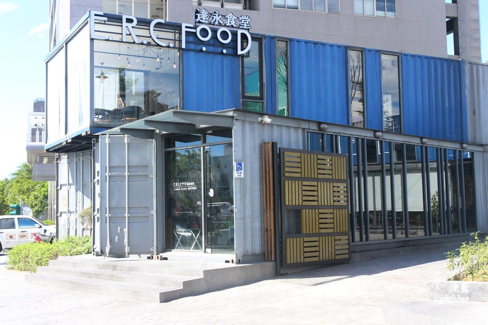 ERC cafe
