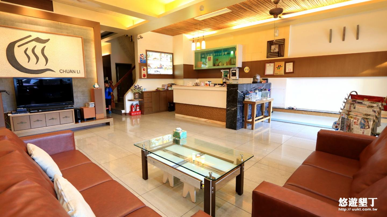 川酈溫泉渡假休閒旅館
