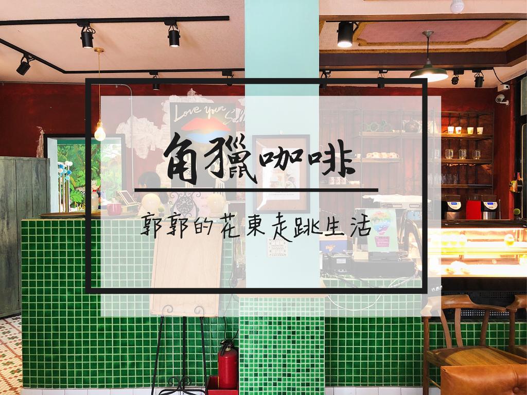 台東站前麵飯快炒