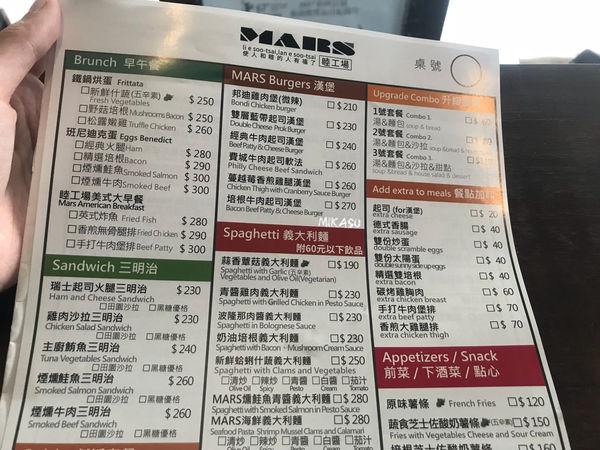 MARS睦工場風格餐廳 鹽埕店