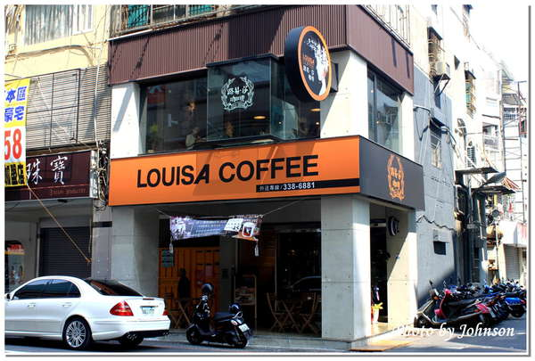 Louisa Coffee 路易莎咖啡-高雄新光店