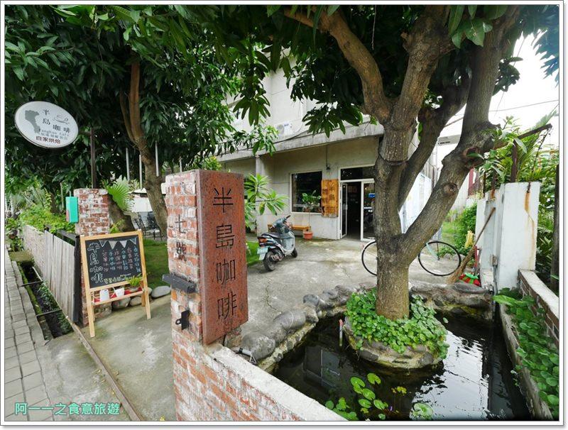 半島咖啡 Fangliao Café