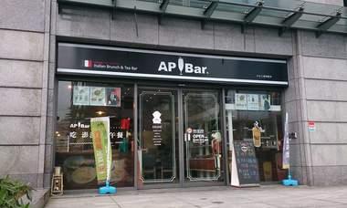 AP Bar 義式早午餐-工建旗艦店