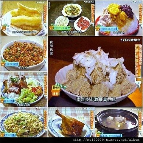 三灣口福早點(水煎包 煎餃)