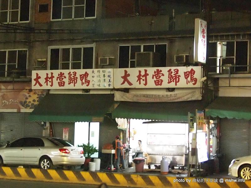 台灣牛牛雜湯(彰化大村店)