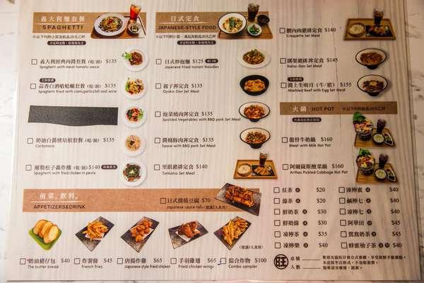 Wonboy旺仔複合式餐廳