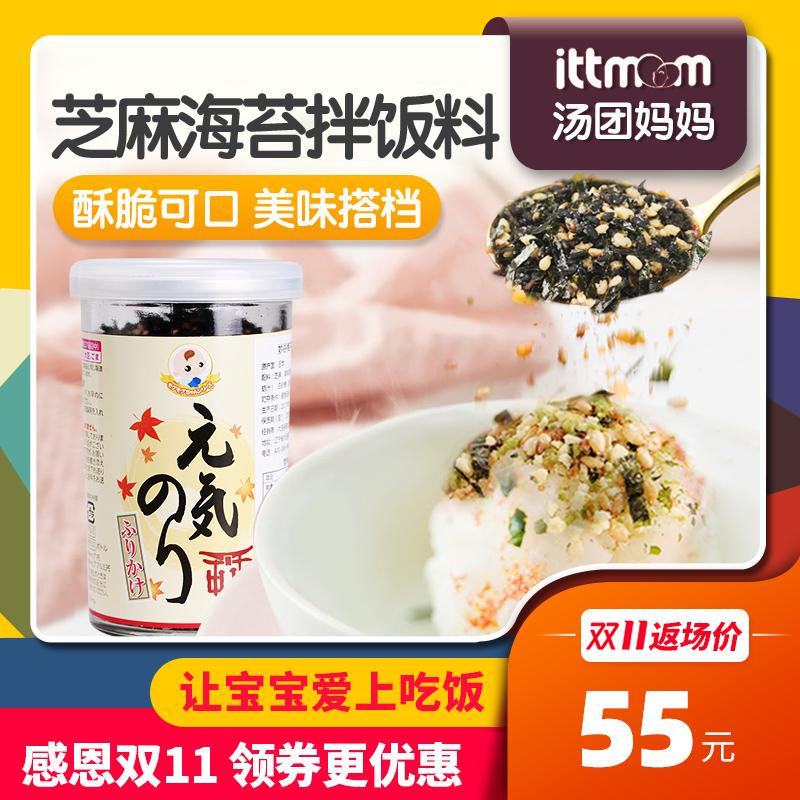 湘禾控肉飯
