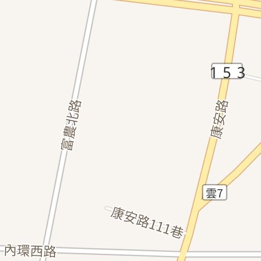 清心福全(雲林東勢店)