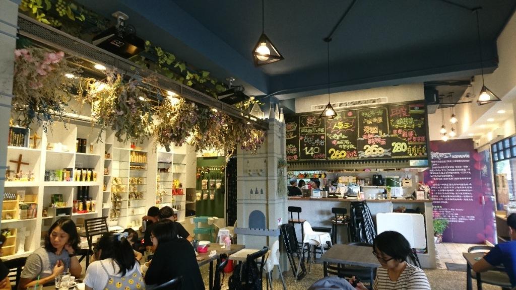 κοινωνία coffee 肯諾尼亞.咖啡廳