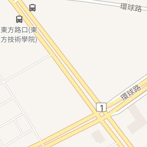 茶的魔手東方店